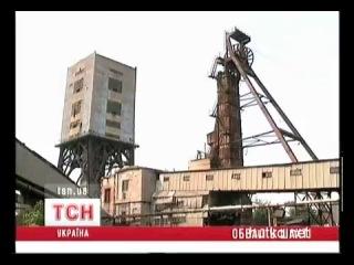 Обвал в шахте Енакиево _ Донецк