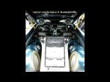 «Жмеринка АВТО ХАУС» под музыку SteK Ft. Ксения Усанова - авто лексус из колонок хаус. Picrolla